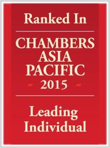 Chambers - Leading Individual